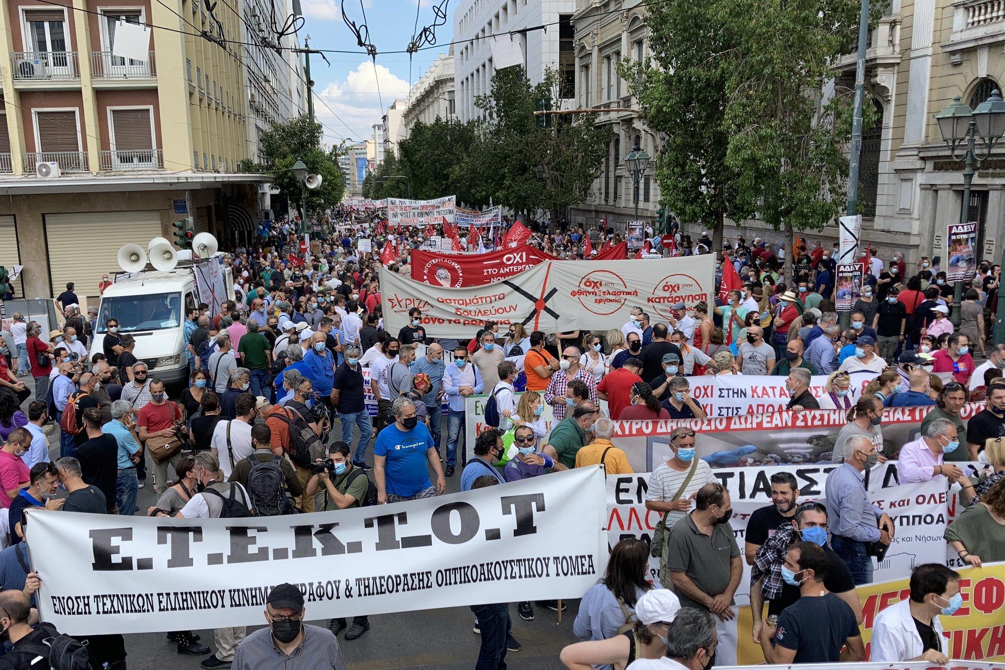 Strajk generalny przeciwko zmianom w prawie pracy. 20 tys. osób demonstruje w Atenach