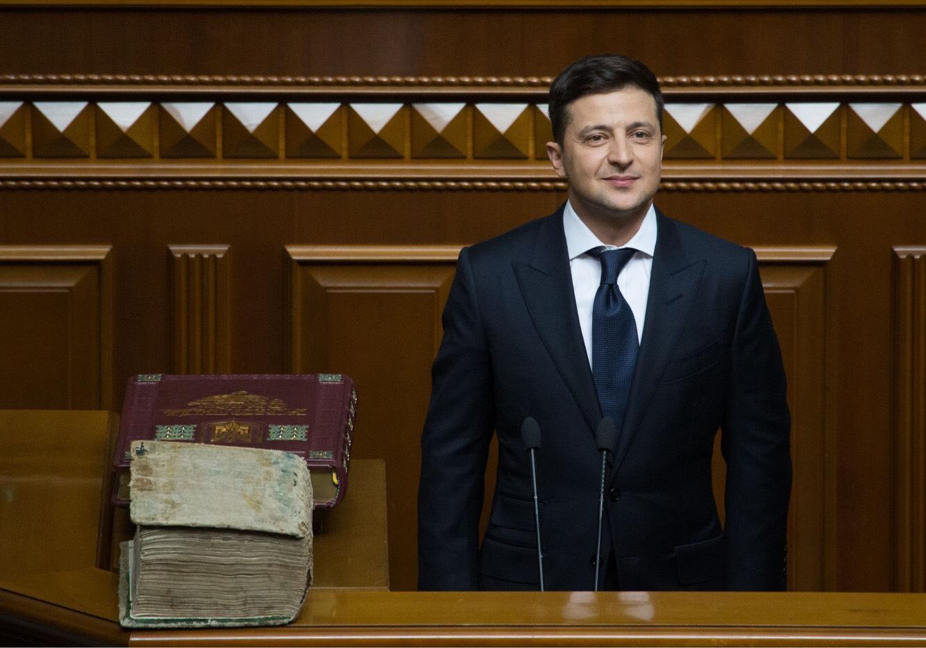 Prezydent Ukrainy chce stworzyć rejestr oligarchów