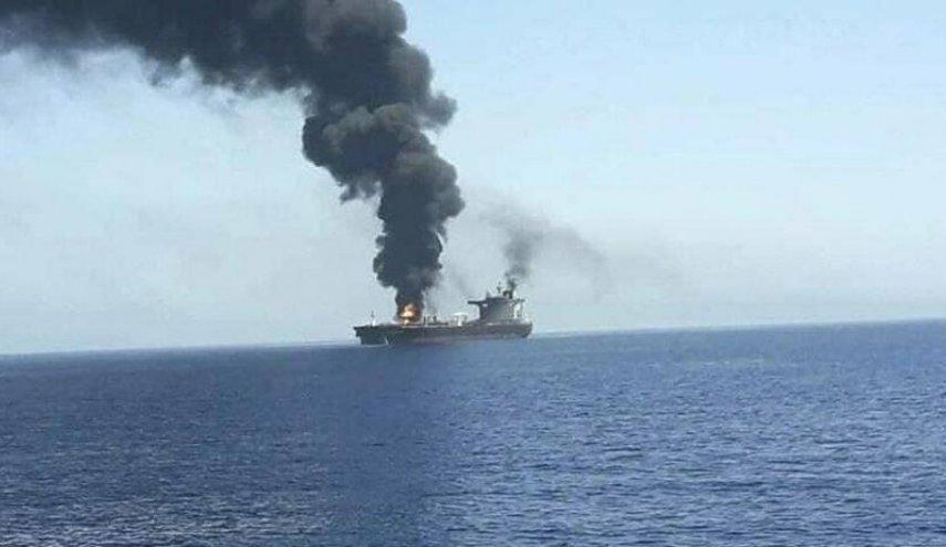 Kryzys na Morzu Arabskim? USA eskortuje tankowiec zaatakowany przez drony