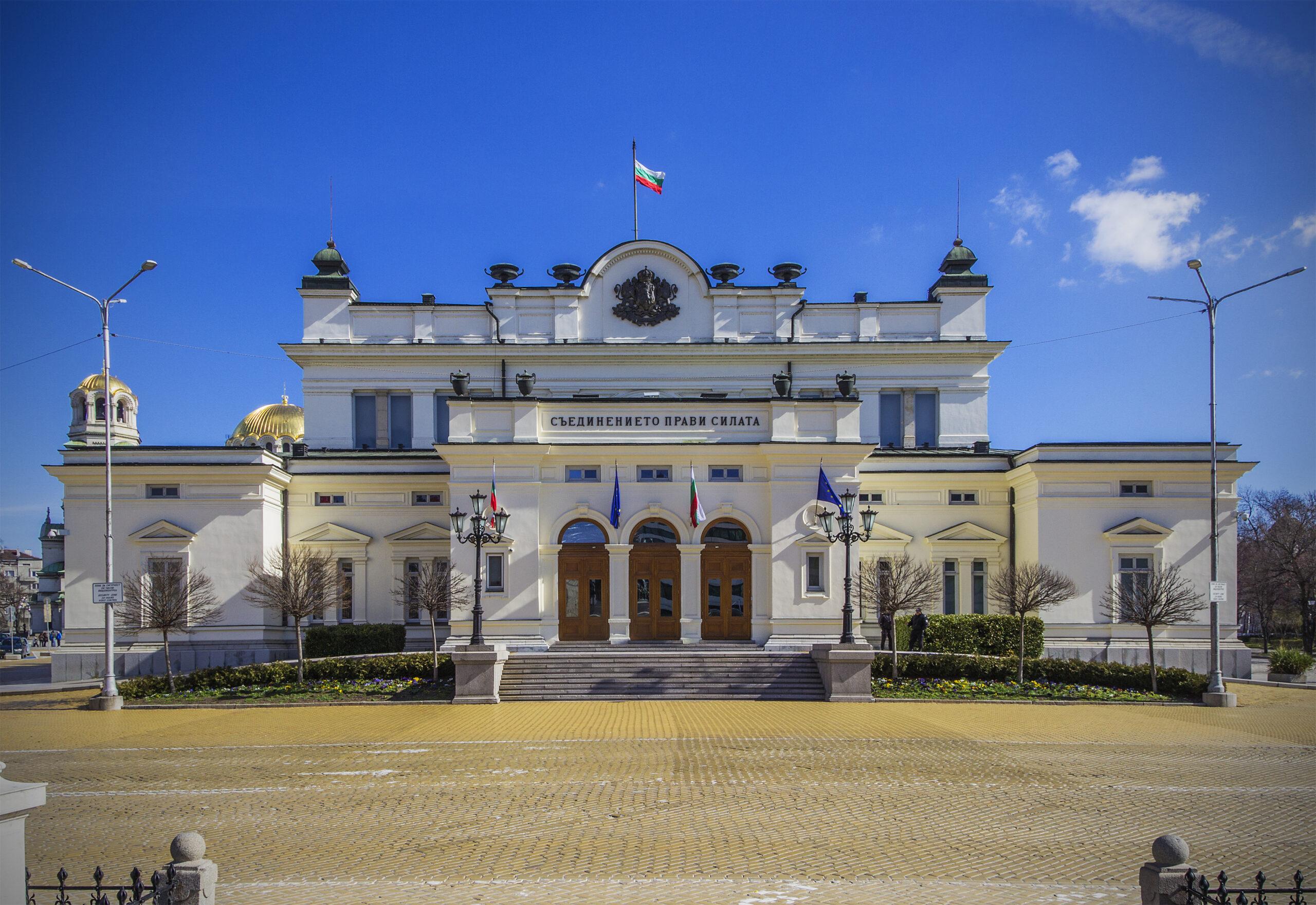 Bułgaria. W ciągu kilku dni parlament zostanie rozwiązany